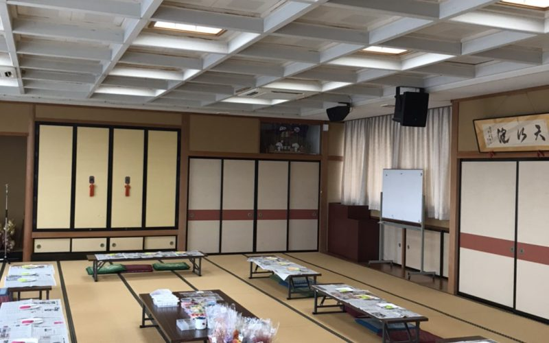 2020.12.6 お楽しみ会